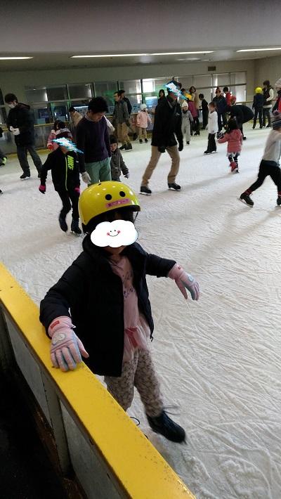 子供とスケート