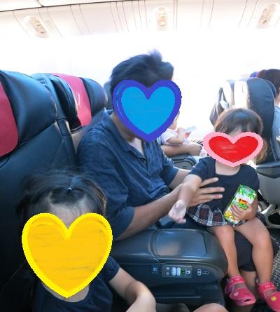 子供と飛行機