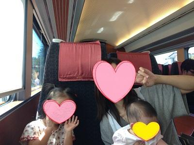 電車 幼児無料