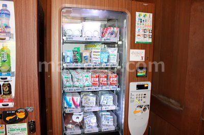 よこはま動物園ズーラシア 自動販売機は飲み物以外