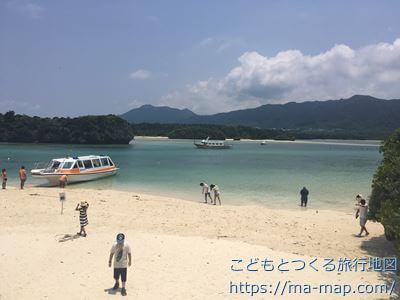 川平湾 絶景