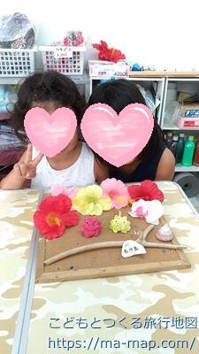 石垣島 シーサーの絵付け 出来上がったシーサーと子供