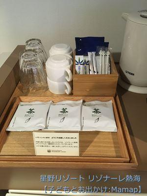 リゾナーレ熱海 お茶菓子