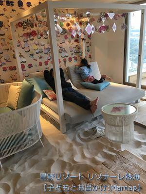 リゾナーレ熱海 砂場カフェ