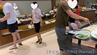 今井浜東急ホテル シャングリラ