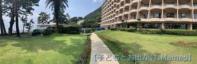 今井浜東急ホテル  外観