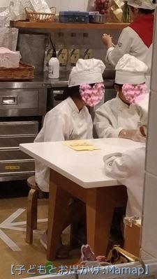 DONQでパン作り体験